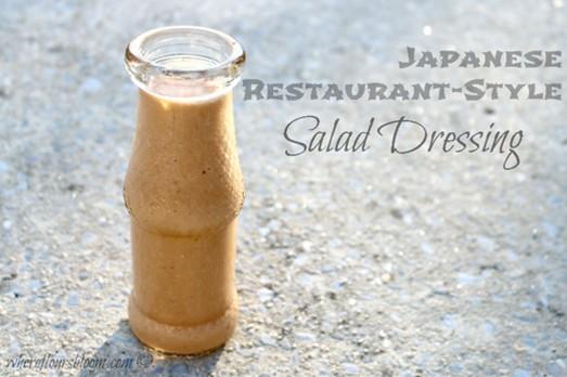 jap dressing